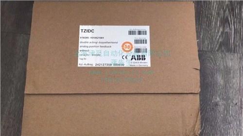 上海V18345-1010521001定位器,促销,厂家,津觅供