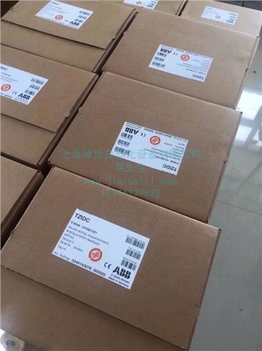上海ABB V18345-2020421001,价格,厂家,津觅供