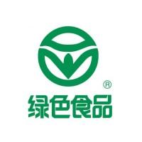2019中国北京有机食品及绿色食品展览会