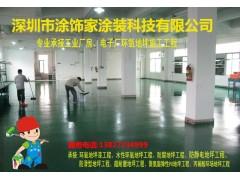 防静电环氧地坪 承接防静电地坪工程 防静电地坪包工包料