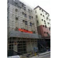 各种外墙涂料涂装翻新工程包工包料