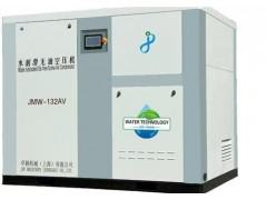 上海无油水润滑空压机生产厂家