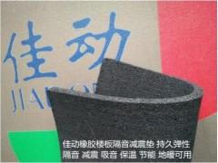 提供上海健身房地胶地址价格佳动供