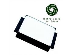 销售广州CHART测试光源板厂家赛恩供