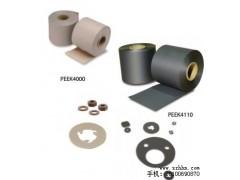 黑色加纤PEEK棒_灰色PEEK棒_本色PEEK板材_华海纳供