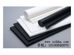 POM板价格_POM-H本色_均聚甲醛板材 华海纳供