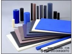 PA66固体润滑剂_PA66二硫化钼_PA66固体润滑剂板_华海纳供