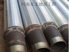 不锈钢滤水管价格_滤水管定制生产_镀锌滤水管批发多少钱_水工院供