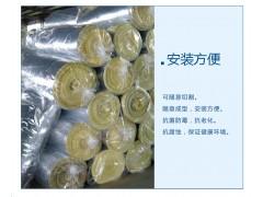 直销玻璃棉卷毡,钢结构隔热铝箔玻璃棉毡,防潮玻璃棉卷毡