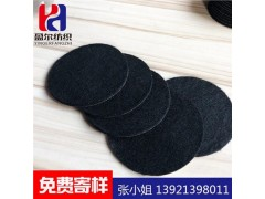 提供无锡耐高温黑色防火棉排名盈尔供