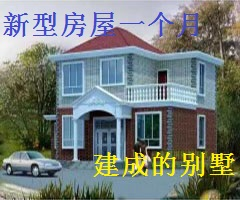 新型 建材 新型建材 新型建筑材料 新型建材网