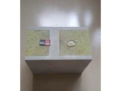 岩棉夹心轻质隔墙板