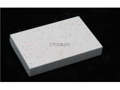上海彩色水磨石排名-万可供