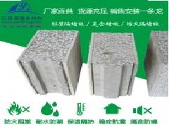 江西高强新材料科技有限公司-隔墙板生产厂家 (206播放)