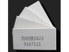 新疆耐酸砖/耐酸胶泥的类别6