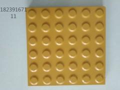 上海高铁盲道砖,高铁盲道砖价格,高铁盲道砖批发6