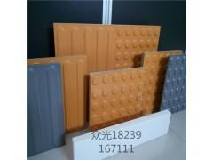 300x300x20黄光点盲道砖 众光盲道砖厂家6