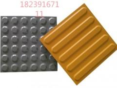 贵州安顺芝麻灰盲道砖设计规范6