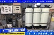 丰南区水处理设备生产