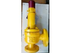 西安化工WA42F46-40衬氟安全阀-波纹管衬氟安全阀