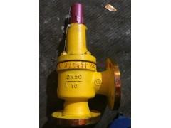 WA42F46法兰衬氟安全阀 DN25化工衬氟泄压阀