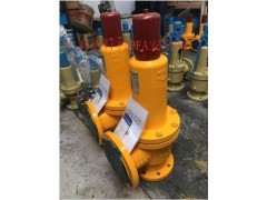 WA42F46耐腐蚀衬氟安全阀-氯碱化工弹簧式安全阀