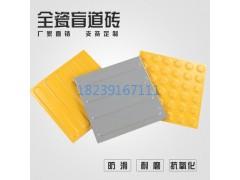 江西萍乡国标盲道砖国家标准颜色 盲道砖种类6