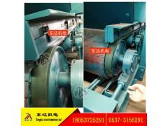 GLD2200带式皮带给煤机料仓给料机械