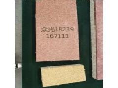 透水砖彩砖铺地砖 贵州六盘水陶瓷透水砖6