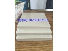 耐酸砖在工业领域中的应用 安徽马鞍山耐酸砖的铺贴6