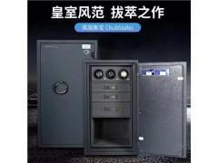供应广州进口防火防盗小型保险箱品牌直销 英国集宝供