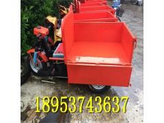 工地载重工程柴油三轮车 电动三轮自卸 厂家供应建筑工地三轮车