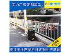 宜昌市政围栏护栏点军底价供应商
