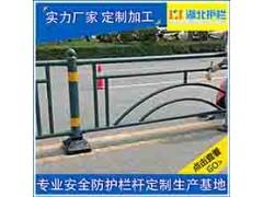 潜江公路护栏高场销售点价格