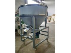 200斤粮食种子混合机 种子药水拌色机