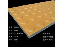 全瓷盲道砖企业 贵州遵义全瓷盲道砖品牌6