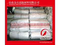 标准陶瓷纤维毯在网带炉保温的效果