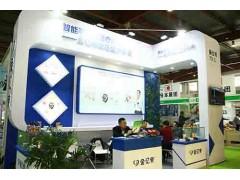 2020中国(北京)国际智慧医疗展