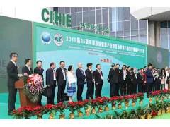 2020北京食品展
