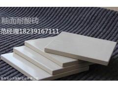 供应防腐防滑耐酸砖 化工车间釉面砖 耐酸防腐砖6