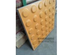 青海省西宁全瓷盲道砖尺寸 全瓷优质止步砖6