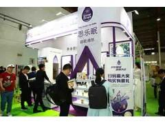 2020中国睡眠展-2020年中国北京健康睡眠产业展