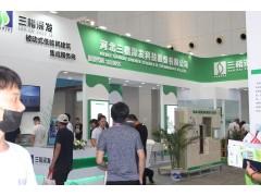 2020天津国际建筑节能及新型建材博览会