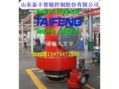 泰丰充液阀 山东泰丰专业生产 质量值得信赖