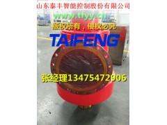 CF型充液阀 山东泰丰液压股份有限公司