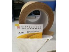 编织布胶带 牛皮纸复合编织布胶带