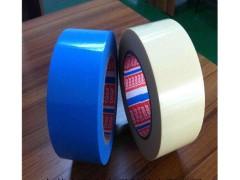 德莎4298象牙色胶带 TESA4298蓝色胶带