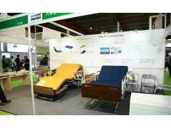 2020年中国(北京)国际健康养老及康复护理用品辅具展览会