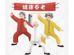 2020年北京智慧养老展