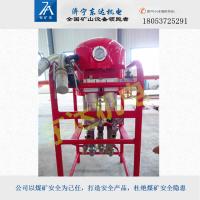 3ZBQS12/10矿用3缸气动双液注浆泵